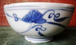 Antique Dehua Qing Dynasty blue and white lotus leaf
