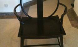 REDUCED TO SELL Beautiful China Jichi Wood Armchair