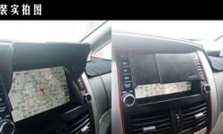 Car audio head unit sun visor. To protect and prevent