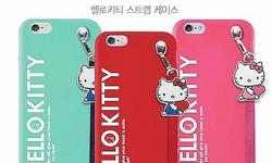 �Authentic�Hello Kitty Strap