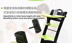 Baby wooden chair that has 11 adjustable heights for