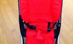 Great and almost new Babyhome Onfour bouncer chair with