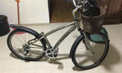 Barely used for 3 months; trek Navigator with