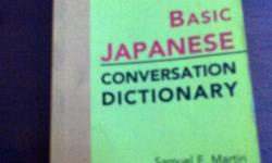 I have one pocket size basic japanese conversation