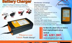 Battery Charger (New Intelligent Battery Charger)