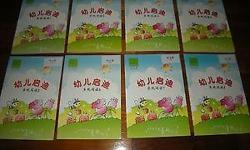 Up for sale is a set of 8 Mandarin Books from Berries