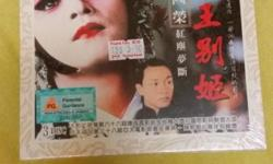 Used good 2 Chinese famous film show VCD cheap sales,