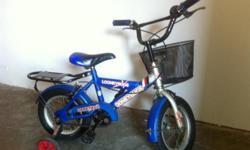 Children bicycle with 2 assist wheels (removable)