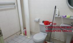 BLK230 COMPASSVALE WALK POSTAL CODE:540230 COMMON ROOM