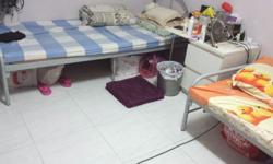 Blk 208 Bedok Central, Com Rm Chinese Owner * For 2