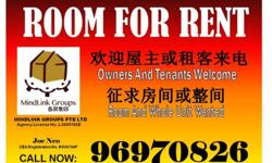 Blk 573 Ang Mo Kio Avenue 3 @ Lady Share Room For Rent