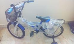 Almost Unused Blue color cycle in new condition. Please