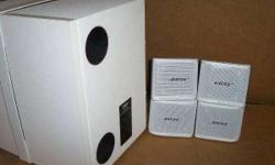White 4 cube speakers Base Module Belden cables Ideal