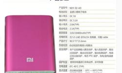 Brand new 10400 mah xiaomi power bank! Sealed in box.