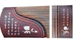 Brand New Good Quality Graded Model Guzheng at only