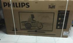 brand new and sealed in the box model: philips