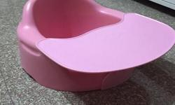 Bumbo seat with tray. Pui brand, made in Korea.