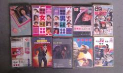 On sale here are used Cassette Tapes, ALL 49pcs (see