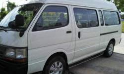 Commercial vehicle for rental (probably the lowest rate