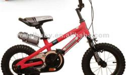 Rayalbaby freestyle children bmx bicycle with aluminium