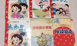 Hi friends I am selling my kids chinese books at