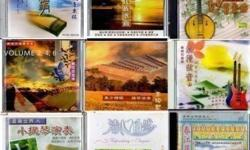 Chinese Oriental Instrumental CDS ! Each at $3 Any 2 at