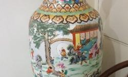 Pre-loved . Beautiful '100 children' colourful chinese