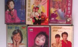 All 12 pcs used chinese songs Cassette Tapes as in