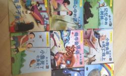 Chinese story books for P5. Used but still in good