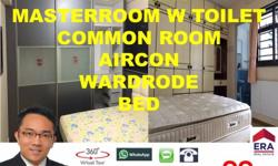 Common room for rent at blk 721 bedok reservoir road,