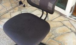 In good condition. Have used for 3 years. Mesh chair