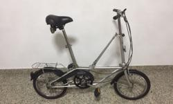 "Dahon Bicycle for sale 16"" well maintained"