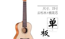 Specs: - Solid Spruce Top - Spruce back/side - rosewood