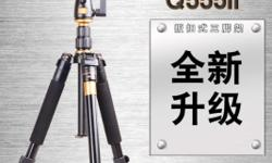 Preoder only. Brand new tripod from china. Good quality