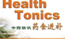 Essential Chinese Medicine HEALTH TONICS ECM Health