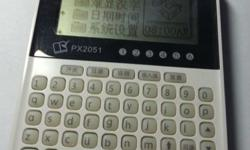 Functional Electronic Chinese Dictionary. Able to use