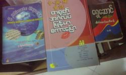 I have one english-myanmar pocket dictionary (s$ 20),