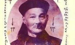 BESTTHAIAMULETS.COM Biography of Er Ge Fong�s (1851 �