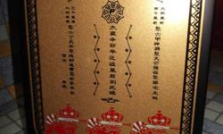 You are looking at Feng Shui Plaque to ward off evil.