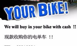 GHC offer better pricing buy in your motorcycle :----