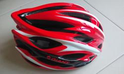 Giant Cycling Helmet - Brand New with packaging plastic