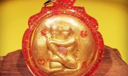 Bestthaiamulets.com Made by Aj Rt ����� 2nd Batch 第��