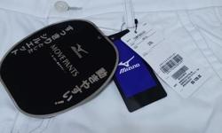 Brand New MIZUNO Golf 'Move Pants' For Sale! Brand New