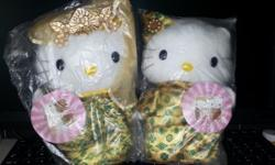 hello kitty soft toys bought from Mcdonald previously.
