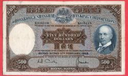$230.00 Hong Kong 1968 $500 Fine Please see photos