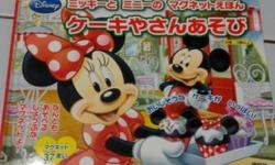 Japan Mickey Magnetic Sticker Book Condition: 10/10