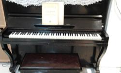 Good condition 7 sound quality upright piano. Made in