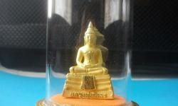 Temple: Wat Sri Lam Yong Year: BE 2555 Material: Golden