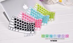 MacBook Keyboard Protective Film - $8 - Material:
