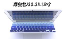 MacBook Keyboard Protective Film - $8 - Mayerial: